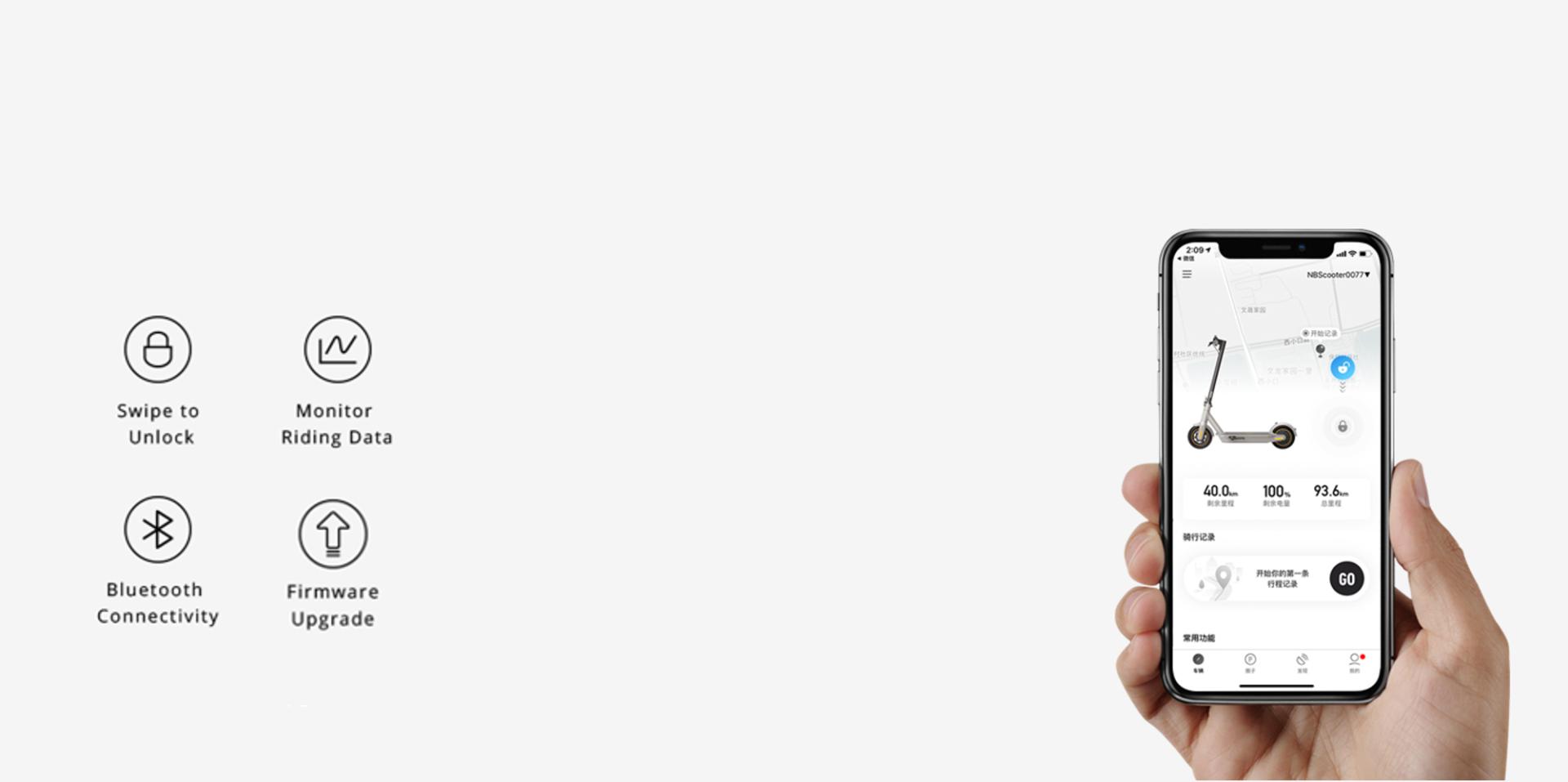 Connectivité avec l'application Segway-Ninebot