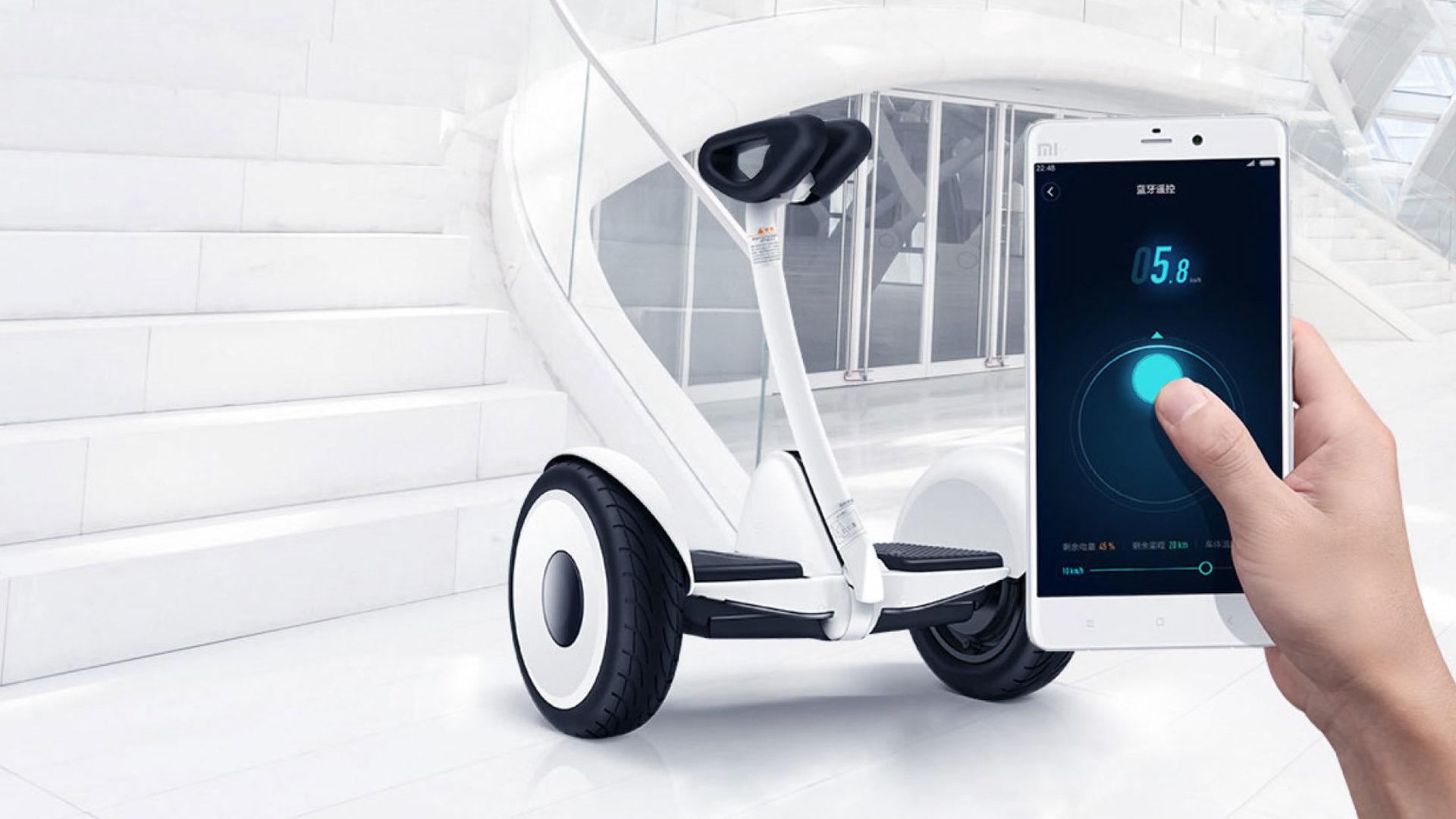 Application mobile Segway-Ninebot